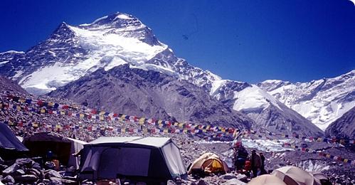 Mount Cho Oyu (8,201m)